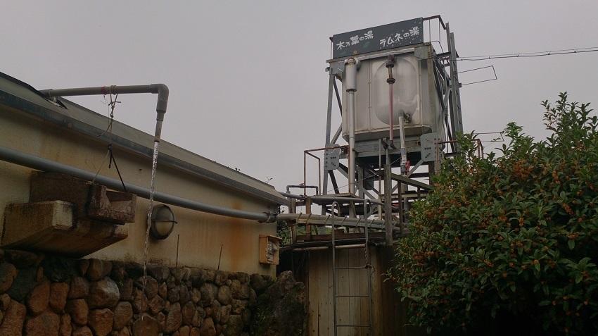 七里田温泉館 木之葉の湯 打たせ湯