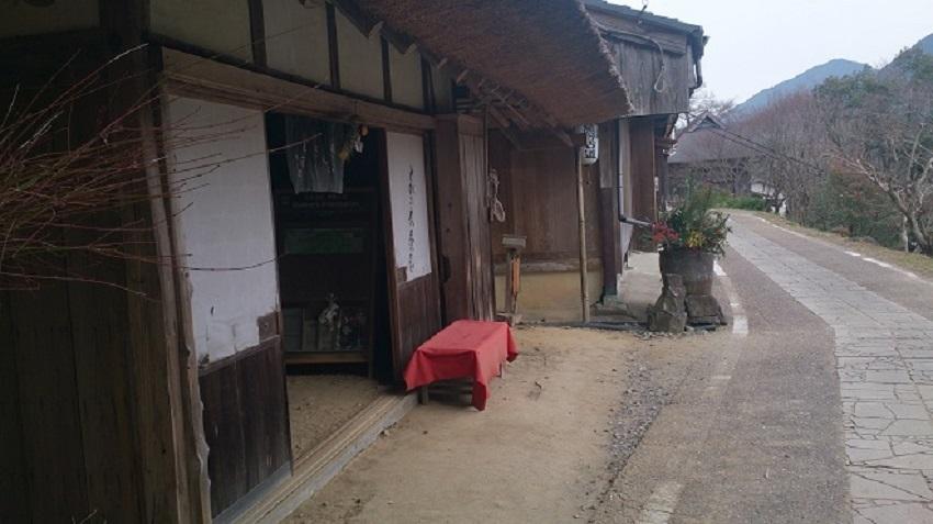 熊野古道 茶店