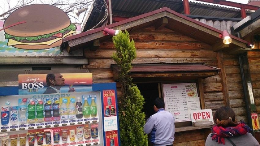Stamina本舗Kaya 店