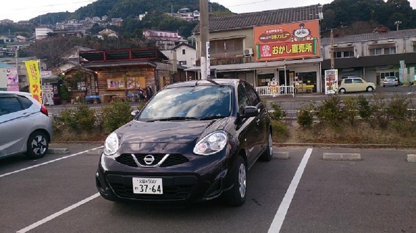 Stamina本舗Kayaと大和製菓