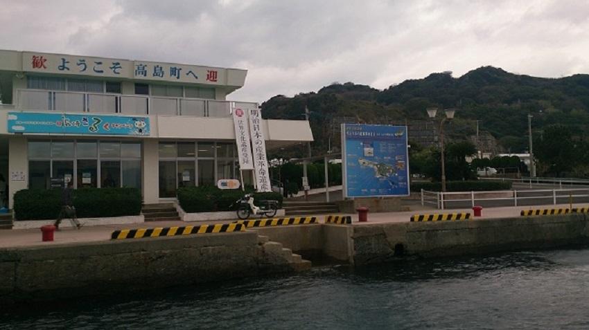 高島港ターミナル