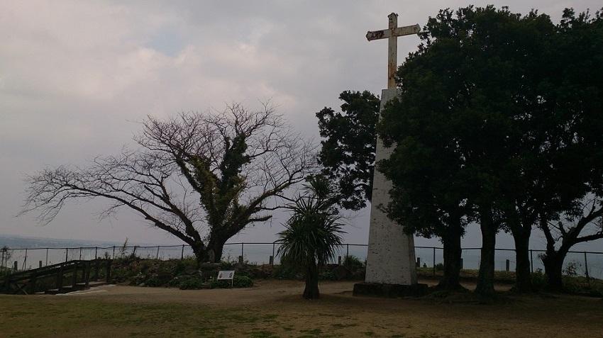 原城跡 十字架
