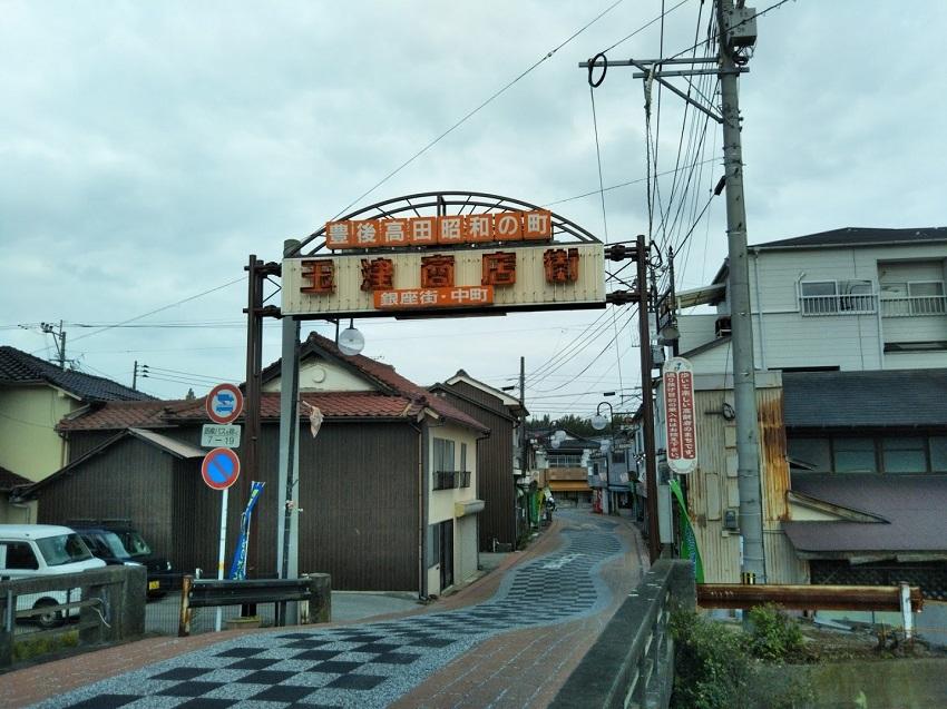 昭和の町1 玉津商店街