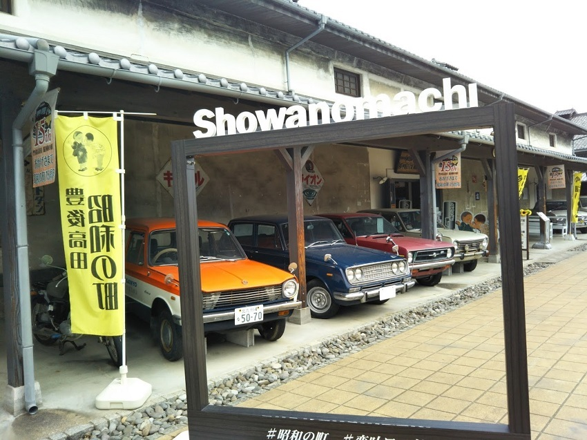 昭和ロマン蔵 ノスタルジックカー1