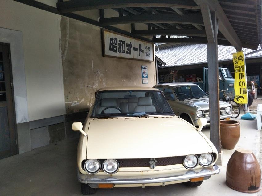 昭和ロマン蔵 ノスタルジックカー3