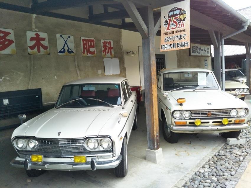 昭和ロマン蔵 ノスタルジックカー5