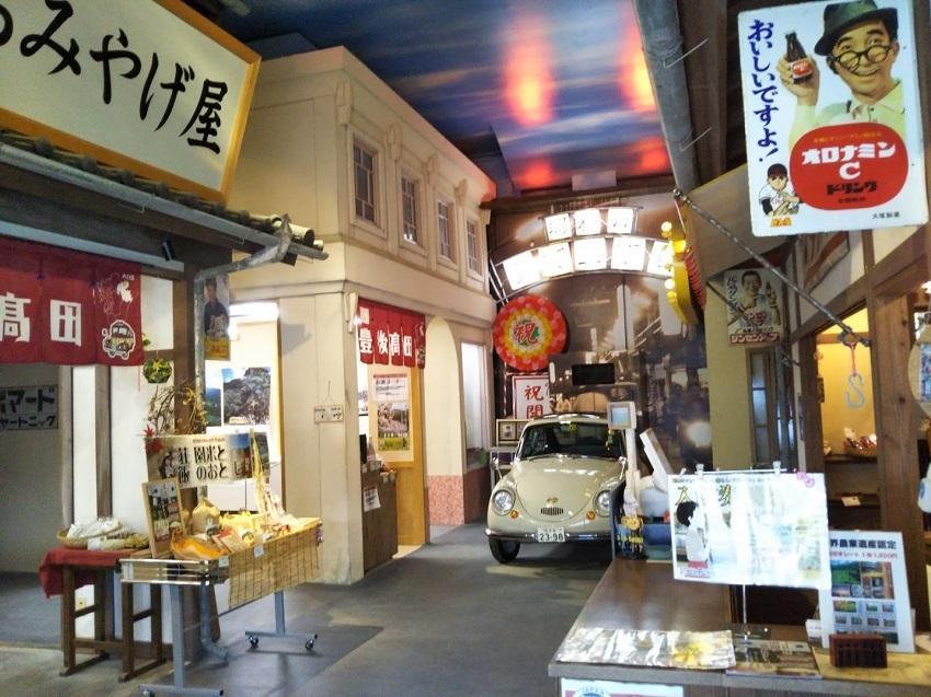 昭和ロマン蔵 レトロ店3
