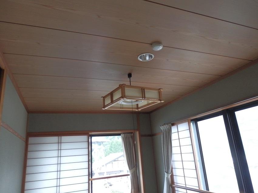 栄太郎 和室3