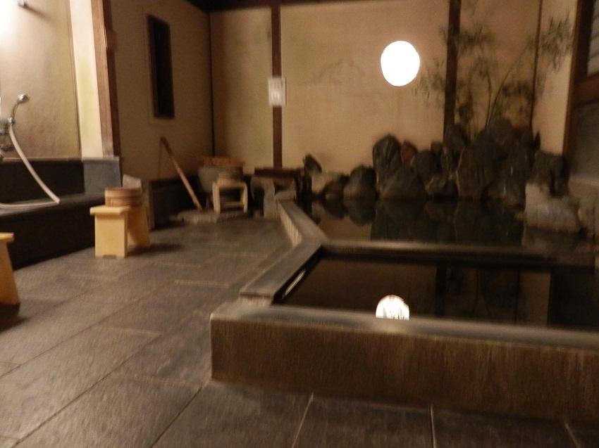 旅亭松葉屋 貸切風呂 うさぎの湯