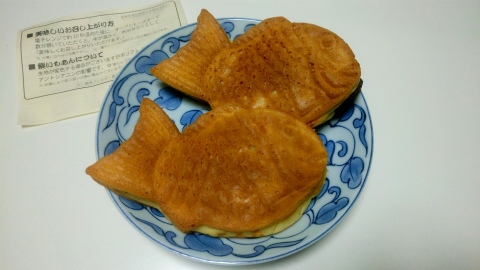 安納芋たい焼き