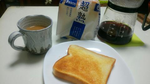 超熟で朝食