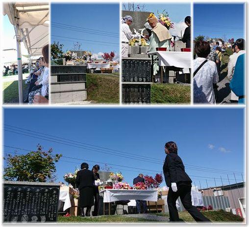 001-慰霊祭170910-0927