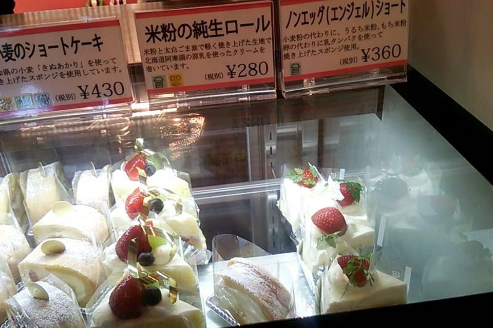 米粉ケーキ01