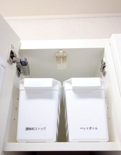 キッチン・パモウナ・パントリー③
