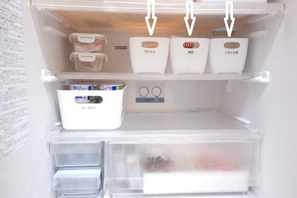 冷蔵庫・冷蔵室⑩
