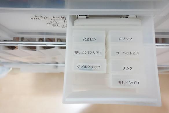 納戸収納・スチールラック90右・無印・石鹸ケース①