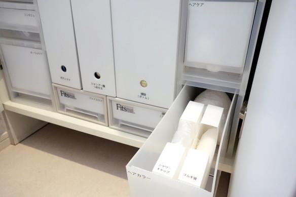 洗面台下・セリア・消耗品ケース・ヘアカラー収納①