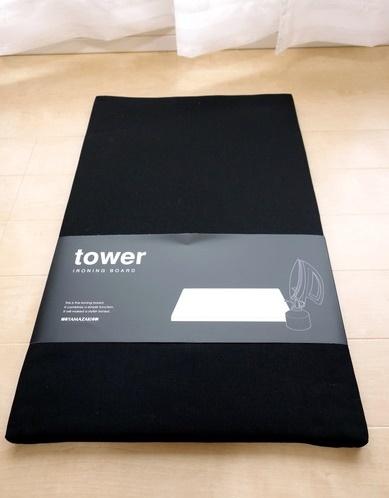 tower・アイロン台①