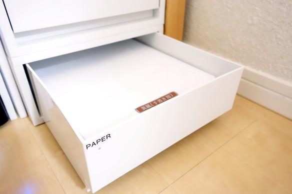 パソコンスペース・A4用紙収納①