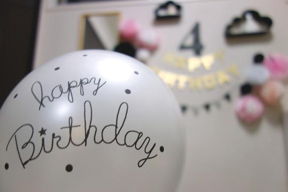 4歳誕生日①