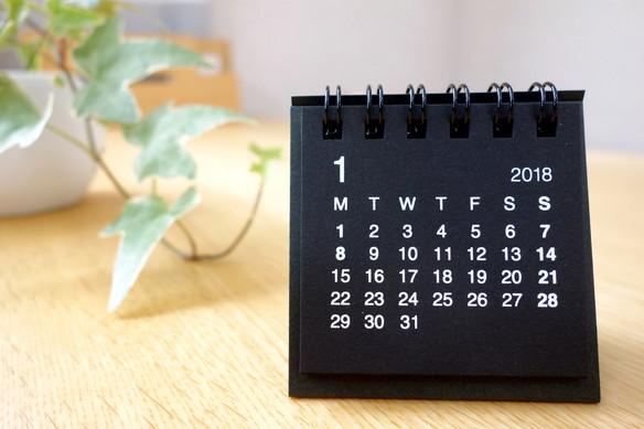 無印・再生紙デスクトップミニカレンダー・2018年 17年12月~18年12月②