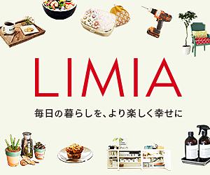 LIMIA3