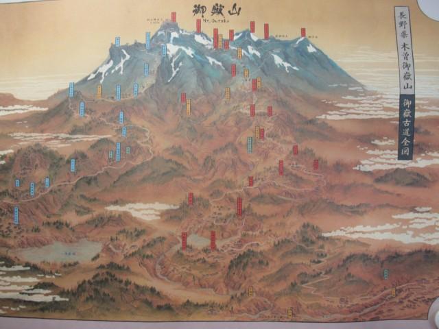 5月7日 御嶽山