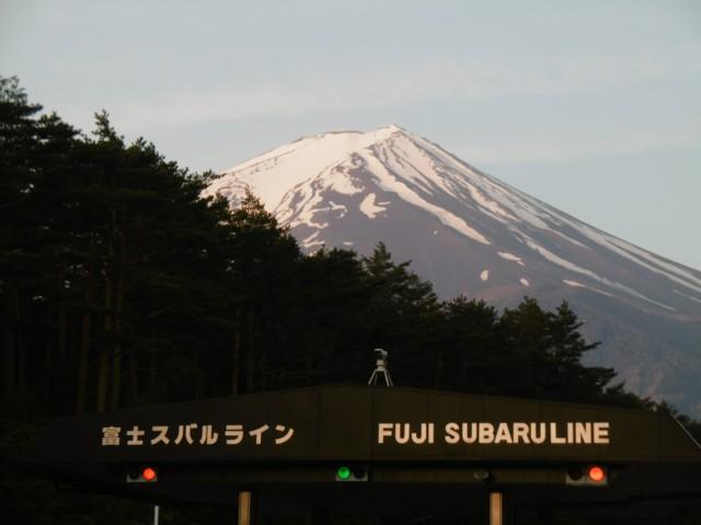 5月21日 富士スバルライン入口