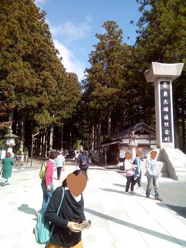 kouyasann(1)20171011.jpg