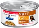 k_pk03.jpg