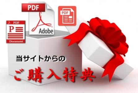 Gift666.jpg