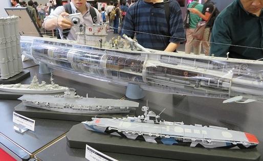 U-552裏
