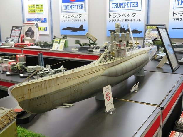 トラペU-552