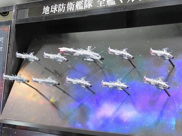 地球防衛艦隊
