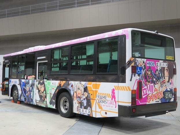 立川痛バス
