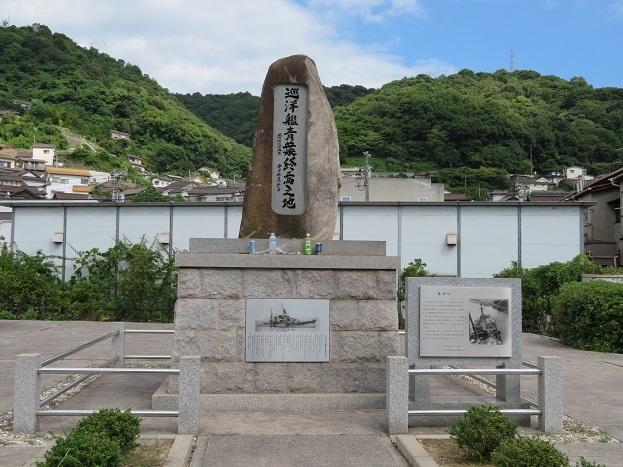 青葉記念碑