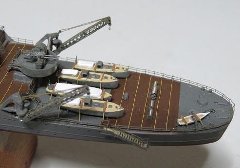 大鯨艦尾ボート