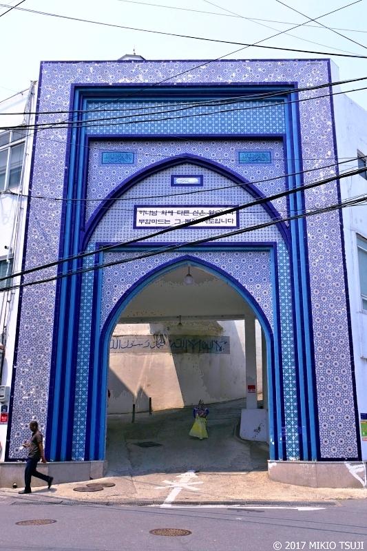 絶景探しの旅 - 0391 イスラムの門 (韓国 ソウル)