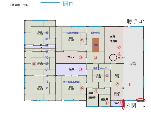 古民家平面図0029