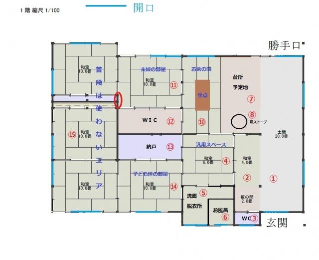古民家平面図0030