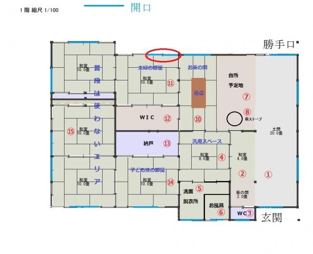 古民家平面図0031