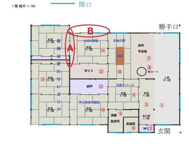 古民家平面図0032