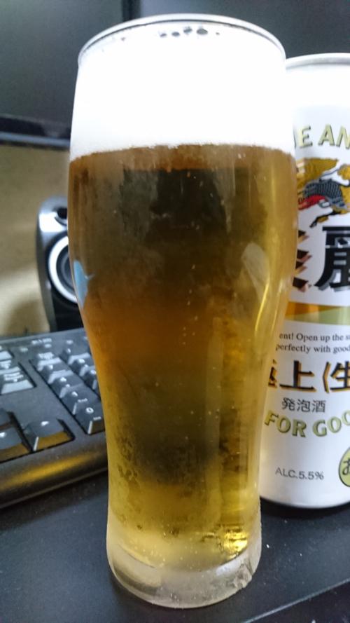 blog20171022b.jpg
