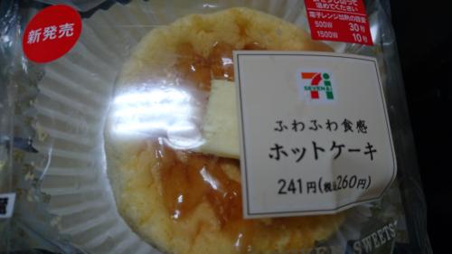 blog20171027g.jpg