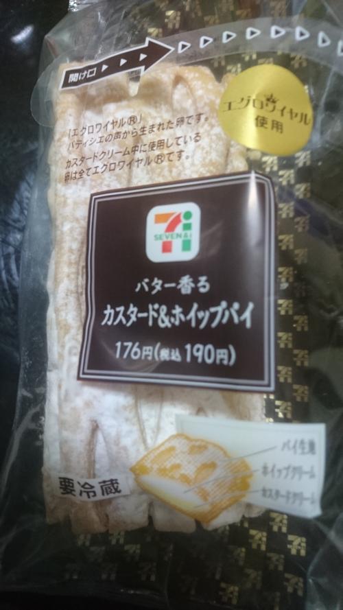 blog20171204c.jpg