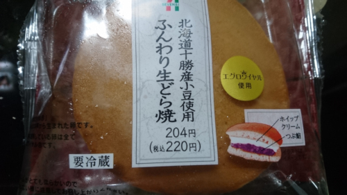 blog20171216i.jpg