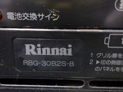 RIMG2730.jpg